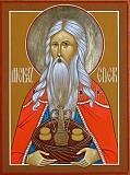 Prophet Melchesidek